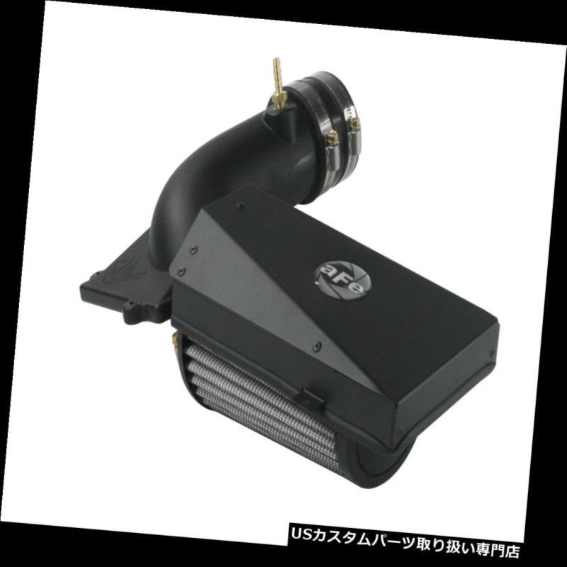 USエアインテーク インナーダクト aFeパワー51-81711マグナムフォースステージ2 Si PRO DRY S吸気システム aFe Power 51-81711 Magnum FORCE Stage-2 Si PRO DRY S Air Intake System