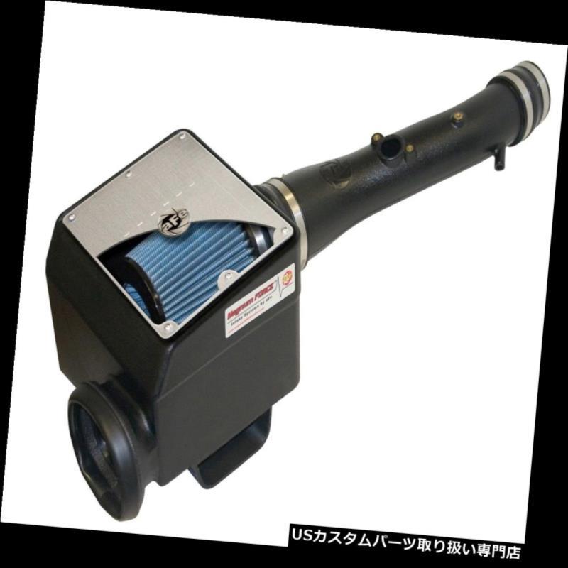 USエアインテーク インナーダクト aFeパワー54-81162マグナムフォースステージ2 Siプロ5Rエアインテークシステム aFe Power 54-81162 Magnum FORCE Stage-2 Si Pro 5R Air Intake System