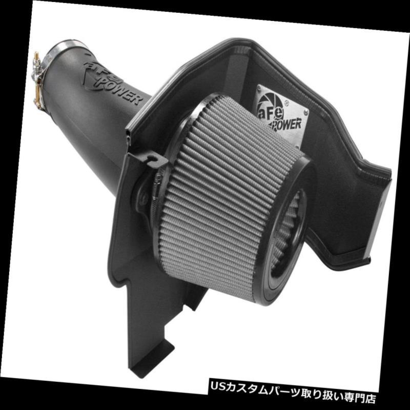 USエアインテーク インナーダクト aFeパワー51-12172マグナムフォースステージ2プロドライSエアインテークシステム aFe Power 51-12172 Magnum FORCE Stage-2 Pro Dry S Air Intake System