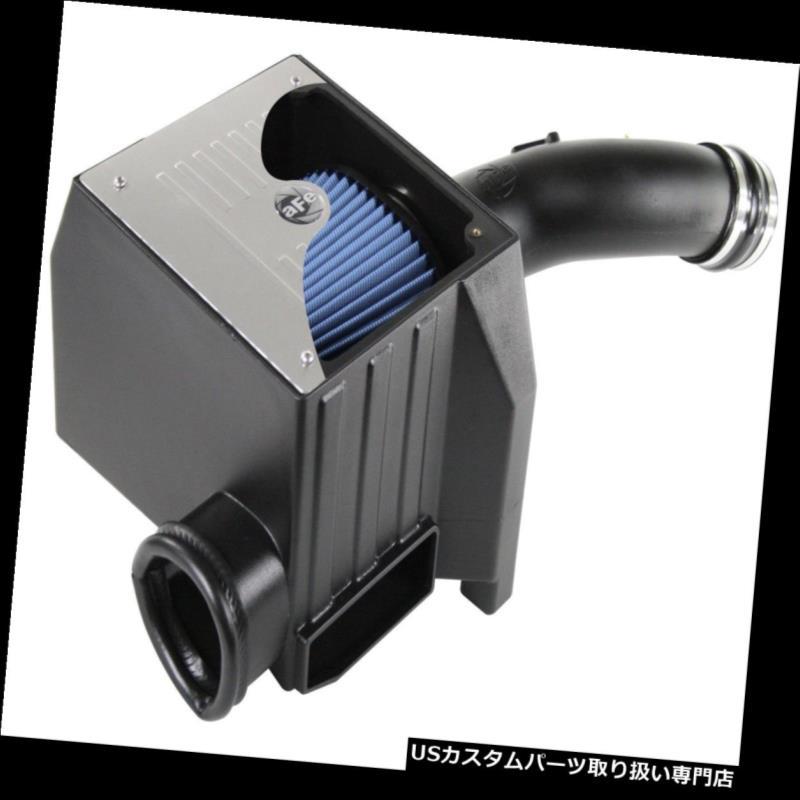 エアインテーク インナーダクト aFeパワー54-81172マグナムフォースステージ2 Siプロ5Rエアインテークシステム aFe Power 54-81172 Magnum FORCE Stage-2 Si Pro 5R Air Intake System