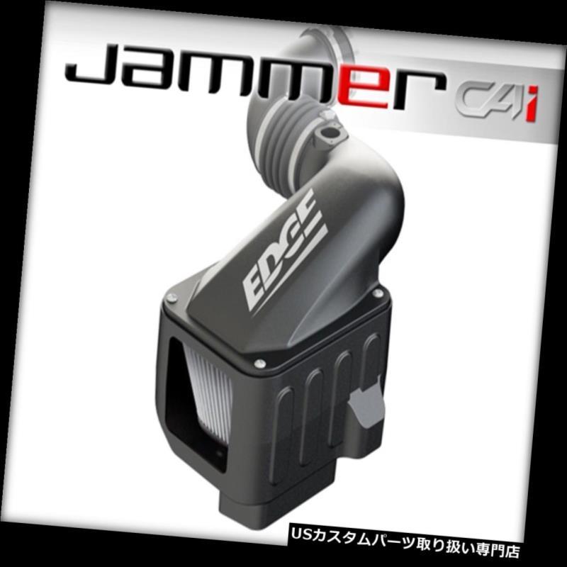 エアインテーク インナーダクト Edge Products 28132-Dジャマーコールドエアインテーク Edge Products 28132-D Jammer Cold Air Intake