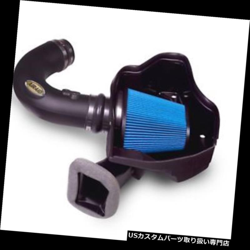 エアインテーク インナーダクト Airaid 253-305 AIRAID MXPシリーズ冷気取り入れシステムは10-15カマロに合います Airaid 253-305 AIRAID MXP Series Cold Air Intake System Fits 10-15 Camaro