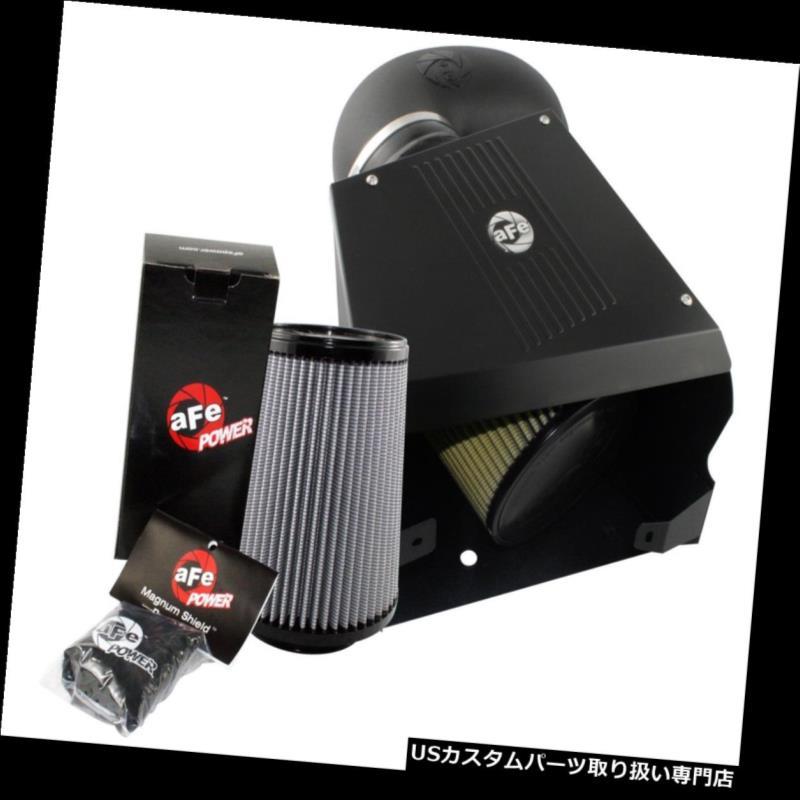 USエアインテーク インナーダクト aFeパワー75-10072マグナムフォースステージ2プロガード7エアインテークシステム aFe Power 75-10072 Magnum FORCE Stage-2 Pro-GUARD 7 Air Intake System