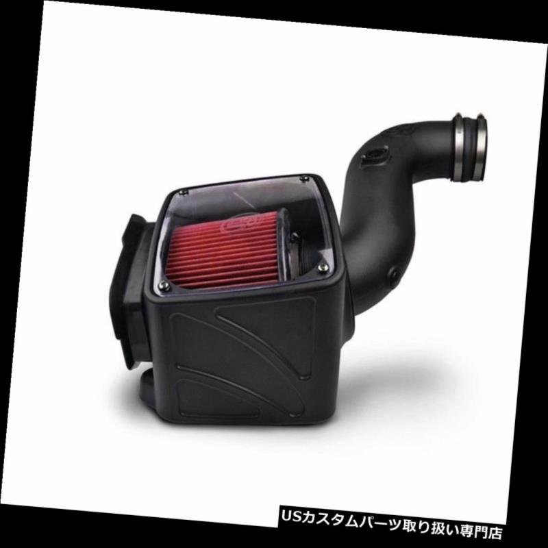 S/&B 75-5059D Cold Air Intake with Dry Filter for 2009-2013 GMC Sierra 1500