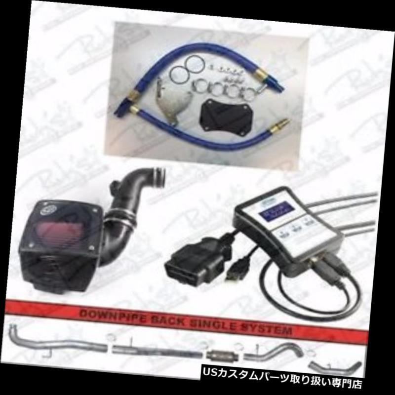 車用品・バイク用品 >> 車用品 >> パーツ >> 吸気系パーツ >> エアクリーナー・エアフィルター USエアインテーク インナーダクト Autocal Tuner 4