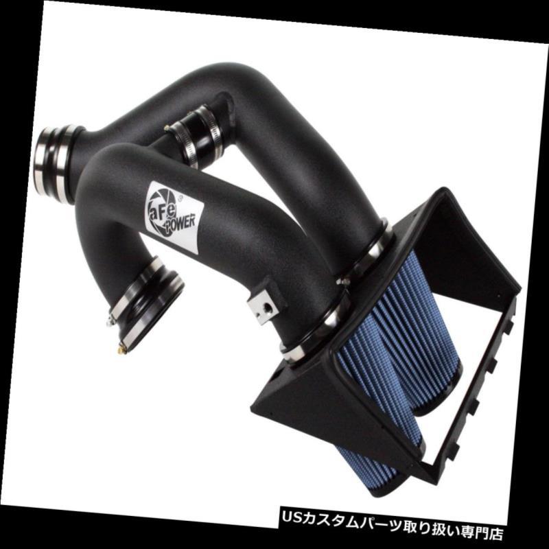 エアインテーク インナーダクト aFeパワー54-12192マグナムフォースステージ2プロ5R吸気システムF-150にフィット aFe Power 54-12192 Magnum FORCE Stage-2 Pro 5R Air Intake System Fits F-150