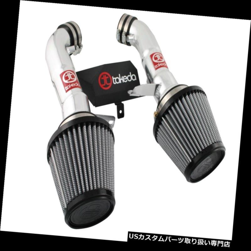 エアインテーク インナーダクト aFe Power TR-3009P武田ステージ2プロDRY S吸気システムフィット09-18 370Z aFe Power TR-3009P Takeda Stage-2 Pro DRY S Air Intake System Fits 09-18 370Z