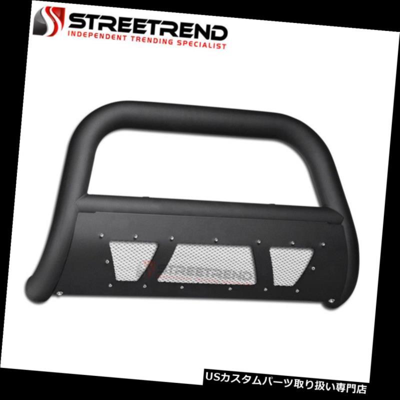 Fits 02-09 Trailblazer//Envoy Matte Black//SS Skid AVT Aluminum LED Light Bull Bar