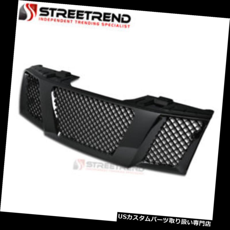 USグリルガード 04-07日産タイタン/ Armada BlkメッシュフロントフードバンパーグリルグリルガードABS For 04-07 Nissan Titan/Armada Blk Mesh Front Hood Bumper Grill Grille Guard ABS