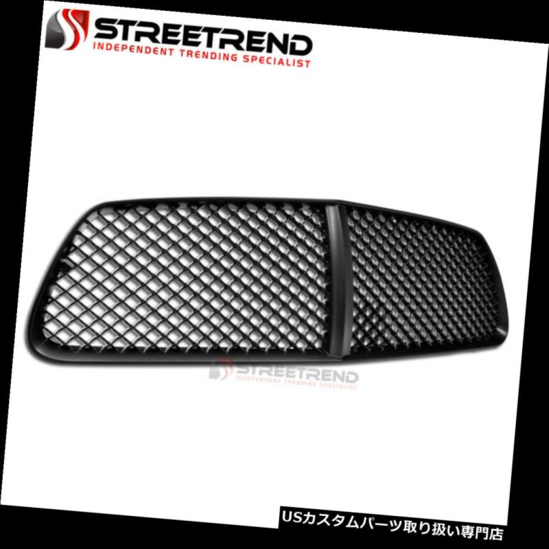 グリルガード 11-14ダッジチャージャーマットブラックメッシュフロントフードバンパーグリルグリルガードABS For 11-14 Dodge Charger Matte Blk Mesh Front Hood Bumper Grill Grille Guard ABS