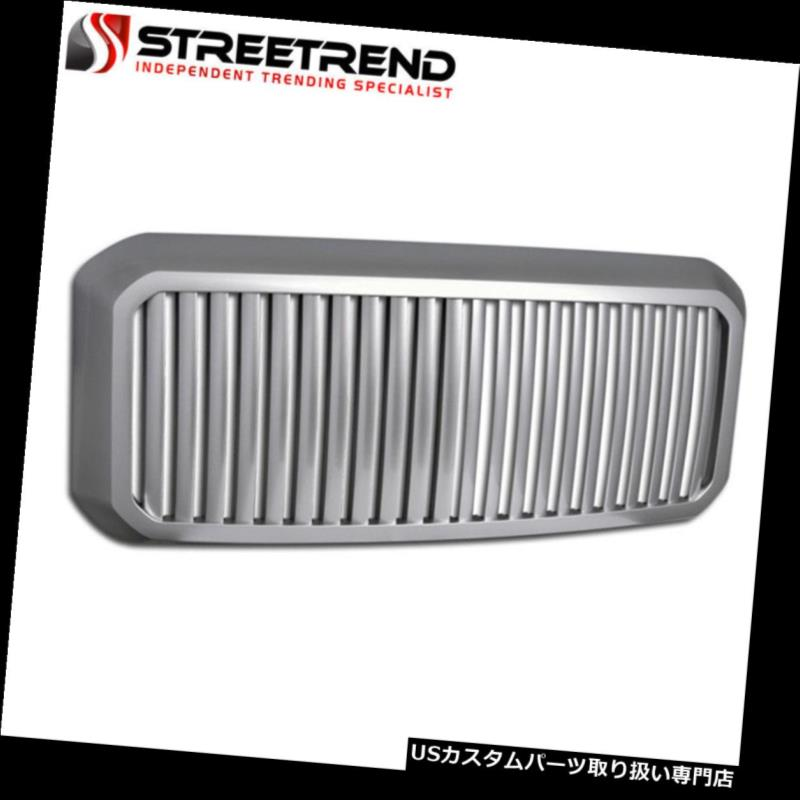 USグリルガード 11-16 F250 / F350 Superdutyシルバー垂直フロントフードバンパーグリルグリルABS用 For 11-16 F250/F350 Superduty Silver Vertical Front Hood Bumper Grill Grille ABS