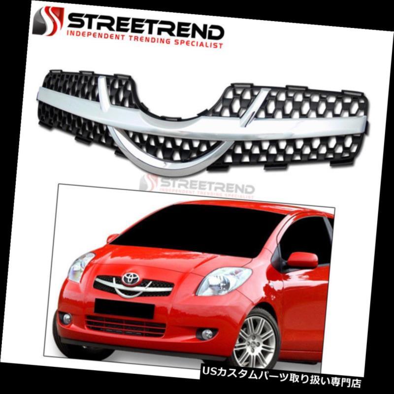 グリルガード 06-08ヤリス3Dハッチバッククローム/ブラックハニカムメッシュフロントバンパーグリルグリル For 06-08 Yaris 3D Hatchback Chrome/Blk Honeycomb Mesh Front Bumper Grill Grille