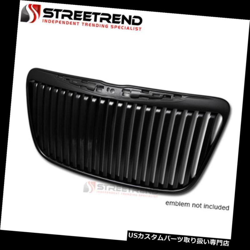グリルガード 11-14 300 / 300Cマットブラック垂直ファントムフロントフードバンパーグリルグリルABS用 For 11-14 300/300C Matte Blk Vertical Phantom Front Hood Bumper Grill Grille ABS