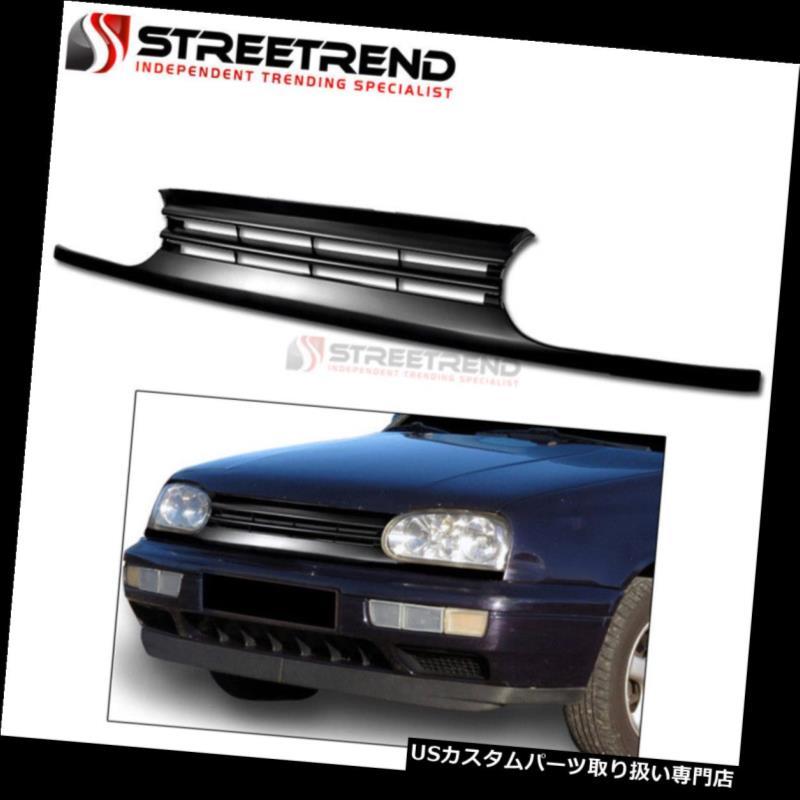 グリルガード 93-98 VWゴルフGTI MK3マットブラック横型フロントフードバンパーグリル用 For 93-98 VW Golf GTI MK3 Matte Black Horizontal Front Hood Bumper Grill Grille