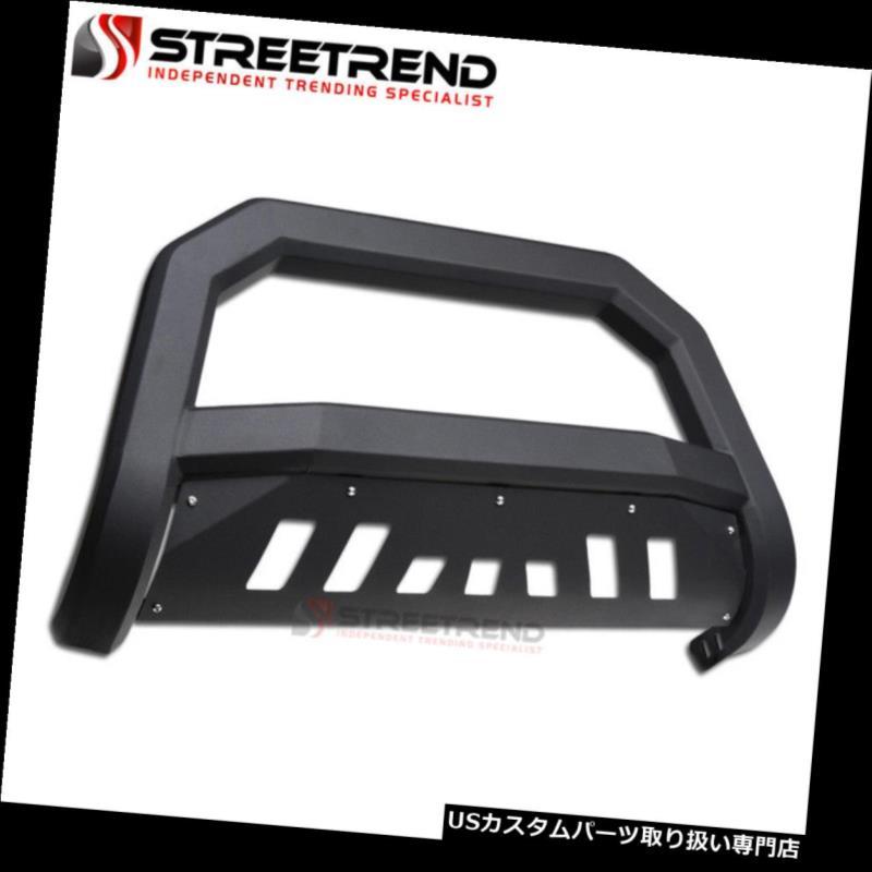グリルガード 11-18 Silverado / Sier  ra HDマットブラックAVTブルバーブラシプッシュバンパーガード For 11-18 Silverado/Sierra HD Matte Black AVT Bull Bar Brush Push Bumper Guard