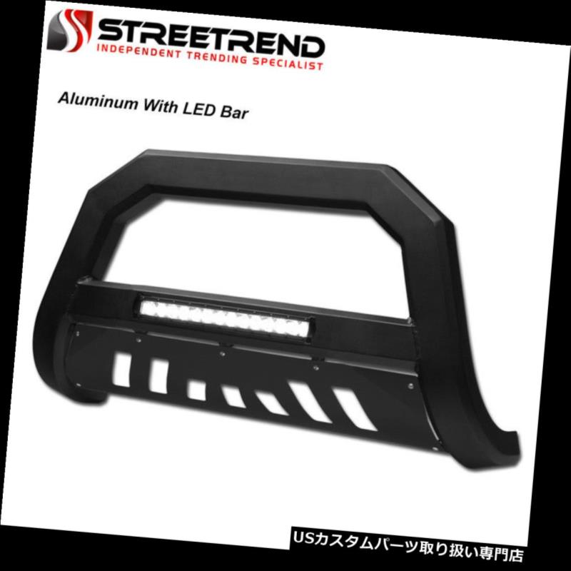 グリルガード 11-18 Silverado / Sier  ra HDマットブラックAVTアルミLEDブルバーバンパーガード For 11-18 Silverado/Sierra HD Matte Black AVT Aluminum LED Bull Bar Bumper Guard