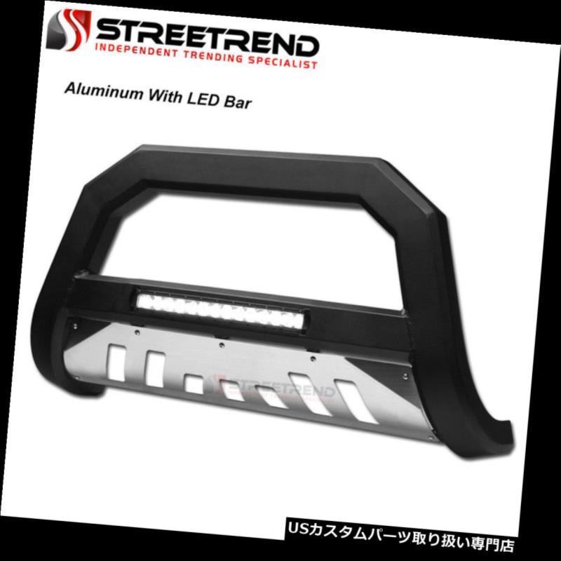 グリルガード 2011 - 2018年シルバラード/シアー ra HDマットブラックAVTアルミLEDブルバーガードスキッド For 2011-2018 Silverado/Sierra HD Matte Blk AVT Aluminum LED Bull Bar Guard Skid