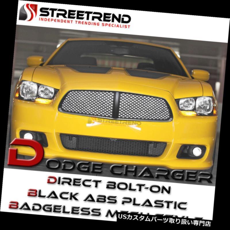 グリルガード 11-14用ダッジチャージャースポーツメッシュフロントバンパーフードグリルABS(ブラック) For 11-14 Dodge Charger Sport Mesh Front Bumper Hood Grill Grille ABS ( Black )