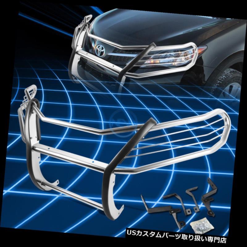 Chrome RAV4 Protector XA40 SUV 2013-2017 Grille Bumper RAV4 5DR SUV Brush for 2013-2017 5DR Guard XA40用クロームブラシバンパープロテクターグリルガード グリルガード