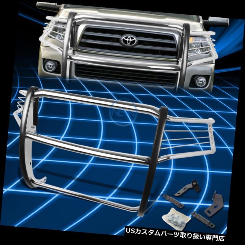 Protector 2008-2016トヨタセコイア5dr Grille Brush 2008-2016 グリルガード 5dr Chrome for Sequoia SUV Toyota SUV用クロームブラシバンパープロテクターグリルガード Guard Bumper