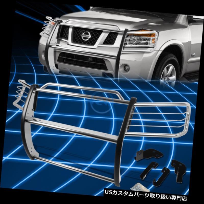 Chrome 2005-2015 Bumper グリルガード for Protector Titan Guard Brush 2005-2015年タイタンA60 WA60 Grille A60/Armada /アルマダWA60用クロムブラシバンパープロテクターグリルガード