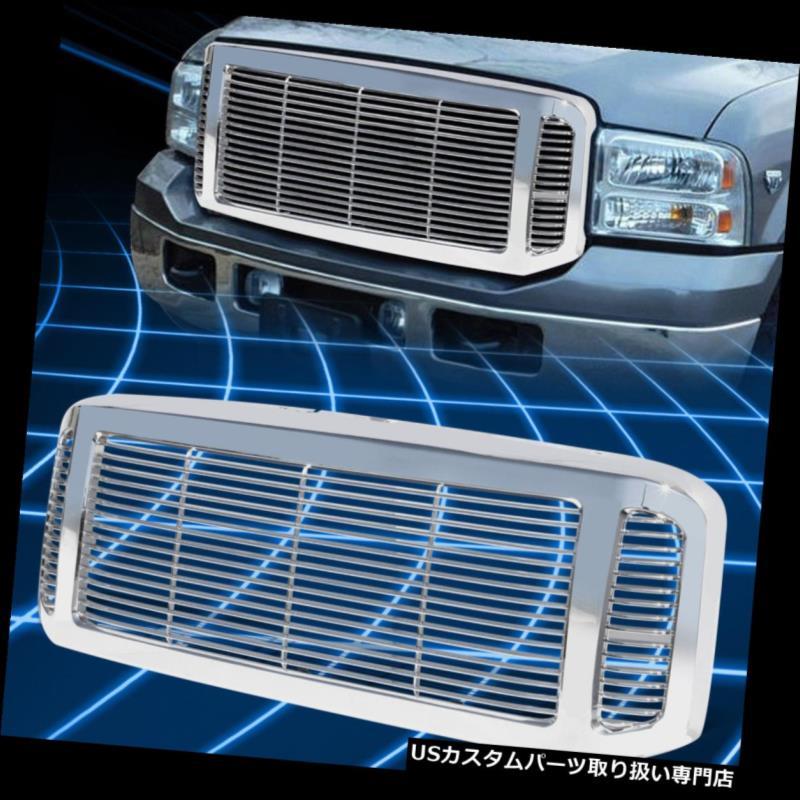 グリルガード 05-07フォードスーパーデューティ/エクスカーションクロームフロントフードバンパーグリル/グリルガード For 05-07 Ford Super Duty/Excursion Chrome Fornt Hood Bumper Grille/Grill Guard
