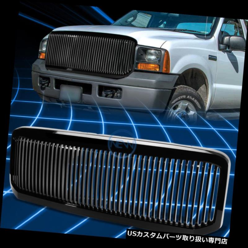 グリルガード 黒いABSバンパーは2005-2007年のフォードスーパーデューティトラックのためのグリルガードカバーを保護します Black ABS Bumper Protect Grille Guard Cover for 2005-2007 Ford Super Duty Trucks