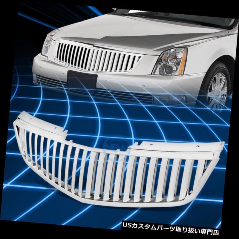 グリルガード 磨かれたクロムバンパーは2006-2011年のキャデラックDTS 4Drのための上部グリルガードを保護します Polished Chrome Bumper Protect Upper Grille Guard for 2006-2011 Cadillac DTS 4Dr