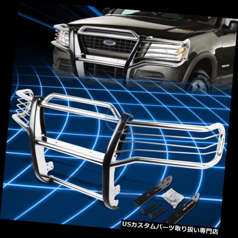 グリルガード 2001-2005エクスプローラースポーツTrac V6用クロームブラシバンパープロテクターグリルガード Chrome Brush Bumper Protector Grille Guard for 2001-2005 Explorer Sport Trac V6