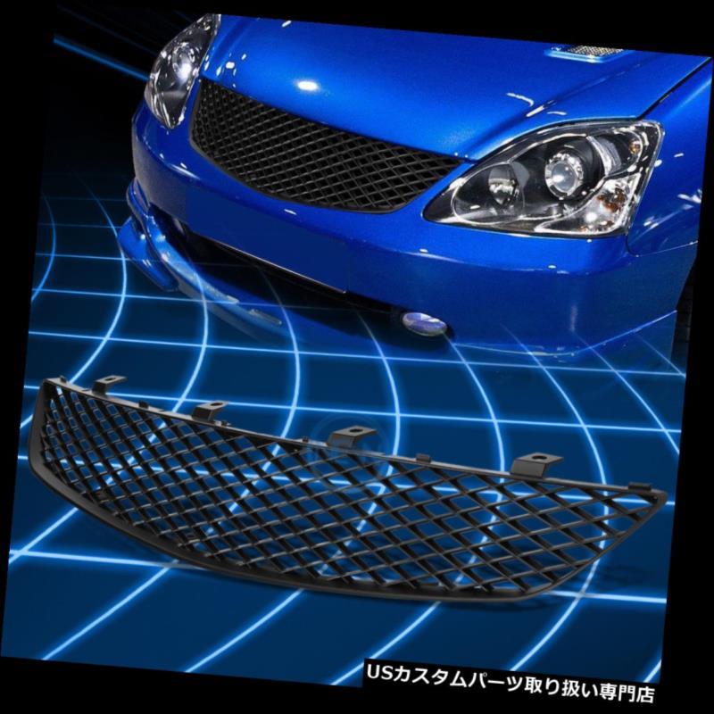 グリルガード 2002-2005年ホンダシビックハッチバック用の黒いABSバンパー保護グリルガードカバー Black ABS Bumper Protect Grille Guard Cover for 2002-2005 Honda Civic Hatchback