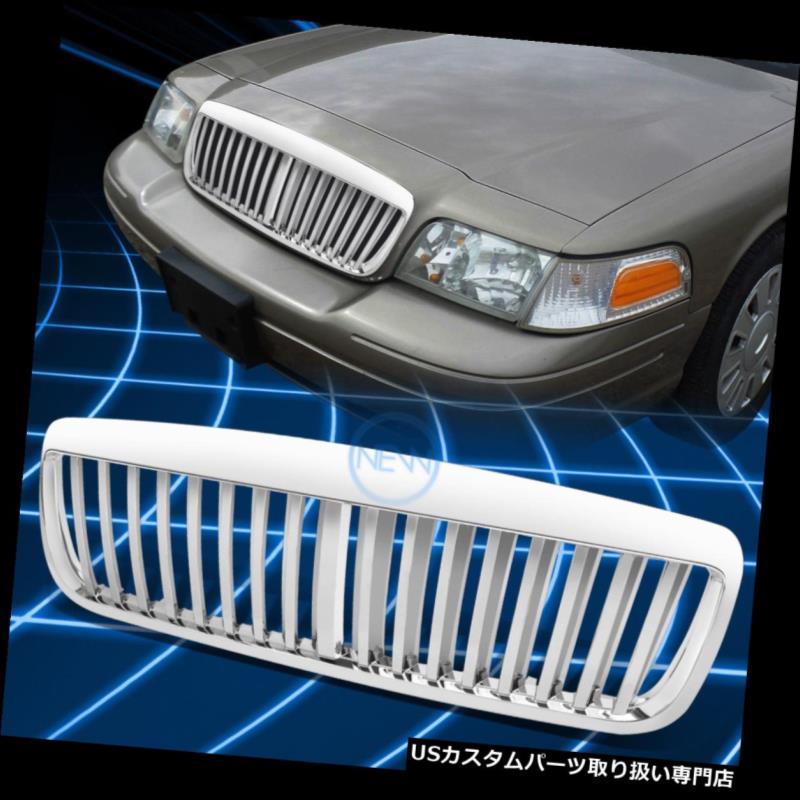 グリルガード 1998-2011年の王冠ビクトリアのためのクロム縦の塀のABSグリル/グリルの監視枠 Chrome Vertical Fence ABS Grille/Grill Guard Frame for 1998-2011 Crown Victoria