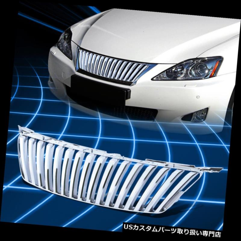 NEW LEXUS IS250 IS350 2006-2009 FRONT BUMPER CENTER LOWER GRILL