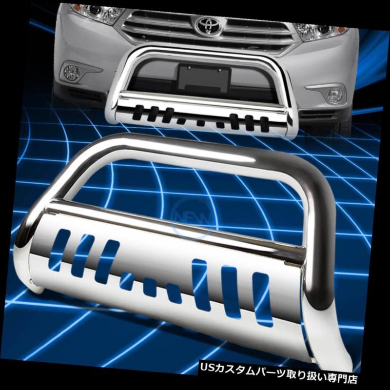 グリルガード 2008-2013トヨタハイランダーXU40用クロームフロントバンパーブルバーグリルガード Chrome Front Bumper Bull Bar Grille Guard for 2008-2013 Toyota Highlander XU40