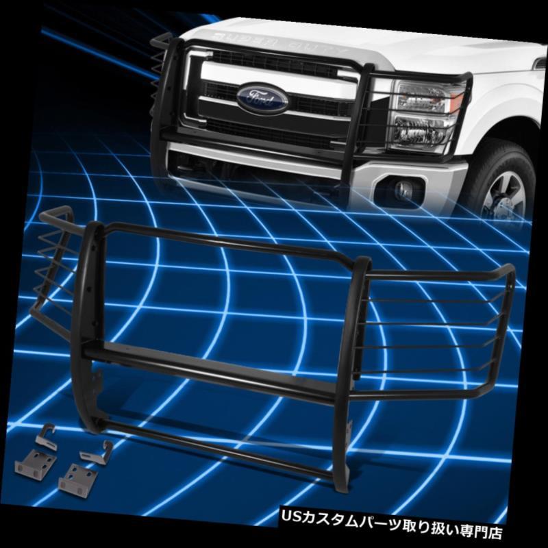 グリルガード Grille Front 11-16フォードスーパーデューティマイルドスチールフロントバンパーグリルブラシガード交換用 Brush 11-16 Super For Mild Guard Bumper Duty Ford Replacement Steel