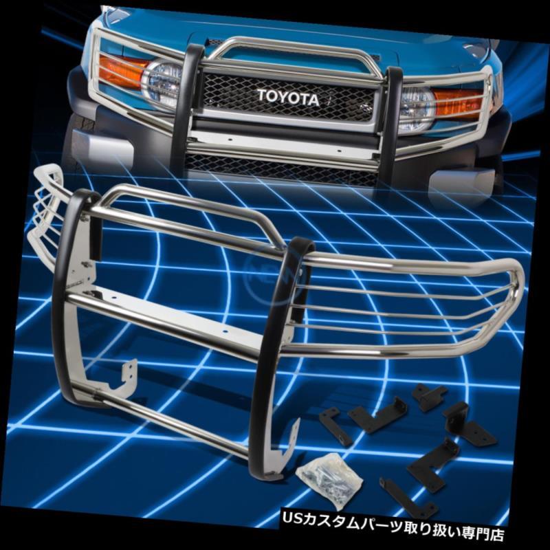 グリルガード 2007-2014年トヨタFJクルーザーSUVのためのクロムブラシバンパープロテクターグリルガード Chrome Brush Bumper Protector Grille Guard for 2007-2014 Toyota FJ Cruiser SUV