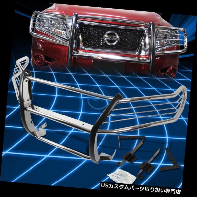 車用品・バイク用品 >> 車用品 >> パーツ >> 外装・エアロパーツ >> グリル グリルガード 2013-2016日産パスファインダーR52用クロムブラシバンパープロテクターグリルガード Chrome Brush Bumper Protector Grille Guard for 2013-2016 Nissan Pathfinder R52