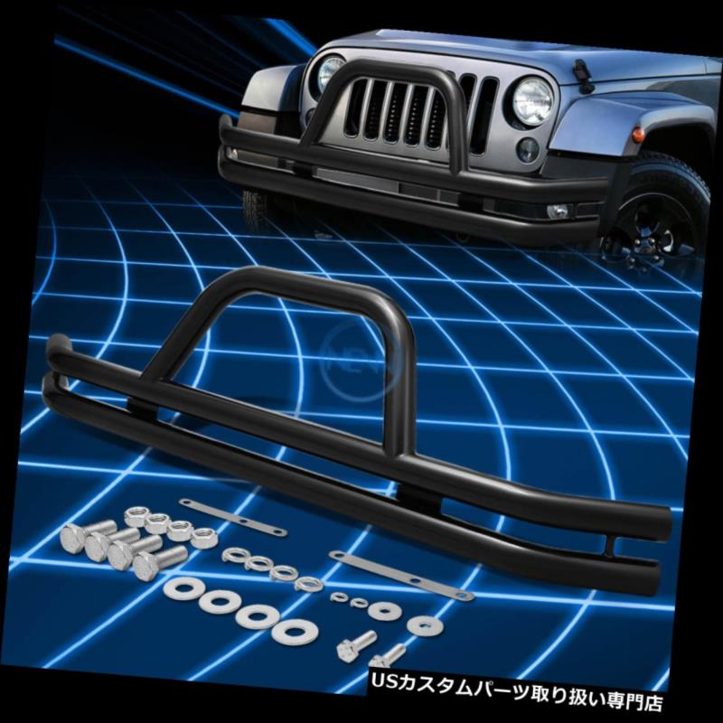 グリルガード 1987 - 2006年ジープラングラー用カーボンブラックフロントバンパーグリルガードブラシフレーム Carbon Black Front Bumper Grille Guard Brush Frame for 1987-2006 Jeep Wrangler