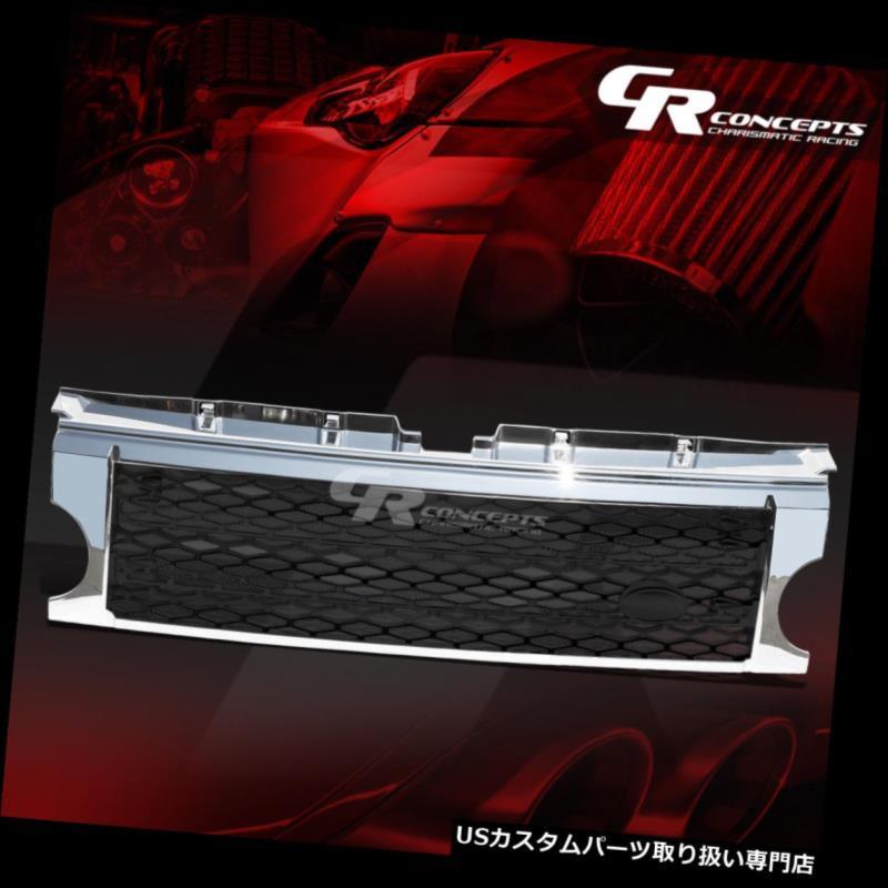 グリルガード 05-09ランドローバーLR3用クロームフレームブラックメッシュアッパーバンパーグリル/グリルガード CHROME FRAME BLACK MESH UPPER BUMPER GRILLE/GRILL GUARD FOR 05-09 LAND ROVER LR3