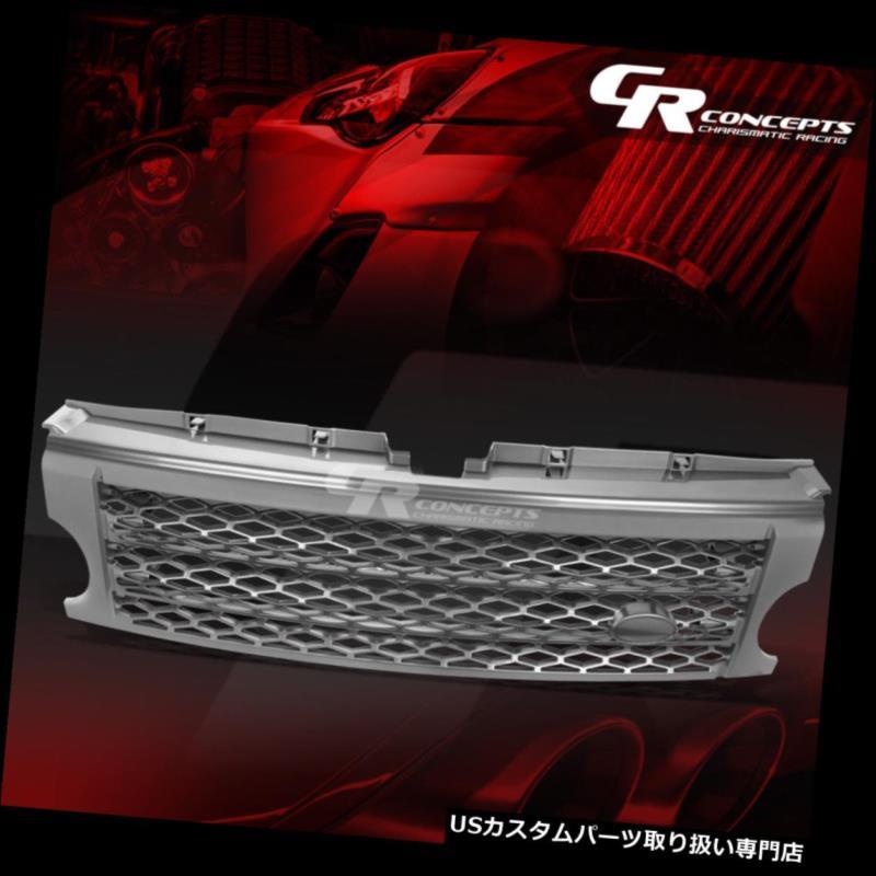 グリルガード 05-09ランドローバーLR3用グレーダイヤモンドメッシュアッパーバンパーABSグリル/グリルガード GREY DIAMOND MESH UPPER BUMPER ABS GRILLE/GRILL GUARD FOR 05-09 LAND ROVER LR3