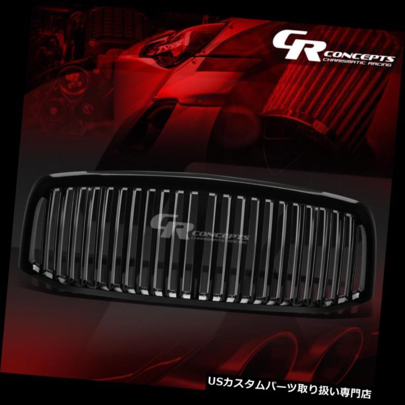グリルガード ブラックバーティカルAMBSプラスチックフロントバンパーグリル/グリルガード06-08 DODGE RAM BLACK VERTICAL AMBS PLASTIC FRONT BUMPER GRILLE/GRILL GUARD FOR 06-08 DODGE RAM