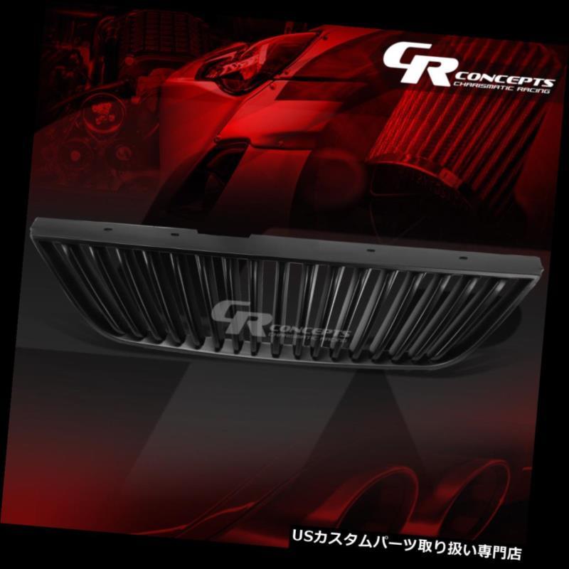 グリルガード 99-04フォードマスタングのための黒の垂直のプラスチック製の正面の前部グリル/グリルガード BLACK VERTICAL PLASTIC FRONT BUMPER GRILLE/GRILL GUARD FOR 99-04 FORD MUSTANG