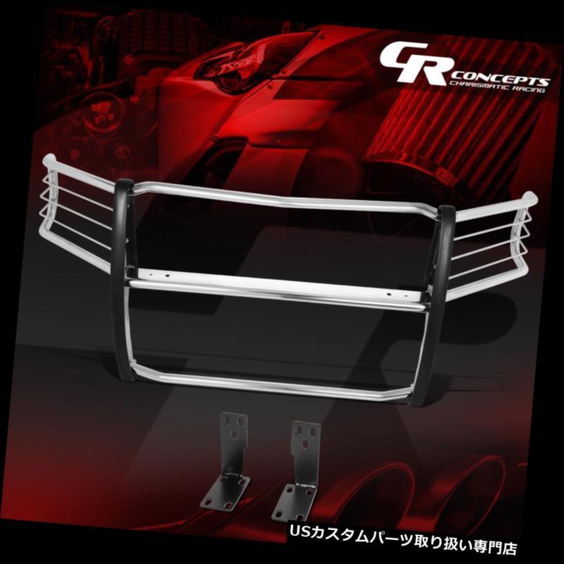 STAINLESS 10-18 グリルガード FOR FRONT BRUSH HEADLIGHT/GRILLE ステンレススティールフロントバンパーヘッドライト/グリル RAM 10-18 STEEL RAMトラック用BRUSH BUMPER TRUCK GUARD GUARD