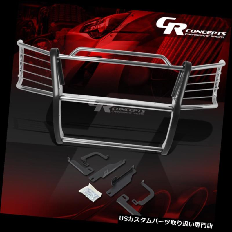 GUARD グリルガード 03-07 SILVERADO KIT SILVERADOのためのクロムステンレスフロントバンパーグリル/グリルガードキット STAINLESS CHROME FRONT GRILLE/GRILL CHEVY CHEVY BUMPER FOR 03-07