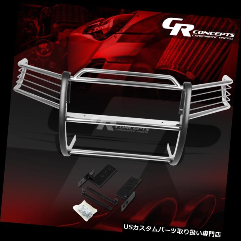 KIT 01-07トヨタSEQUOIA グリルガード GRILLE/GRILL 01-07 FRONT GUARD BUMPER CHROME SEQUOIA FOR AT用クロムステンレスフロントバンパーグリル/グリルガードキット STAINLESS TOYOTA AT