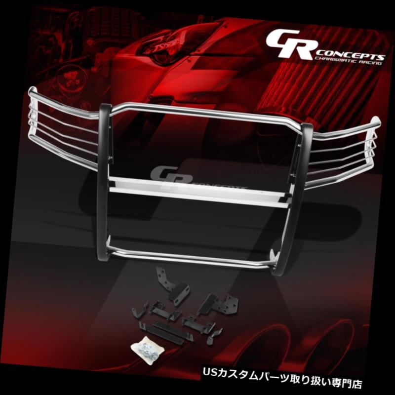 09-17 DODGE FOR グリルガード PICKUP CHROME RAM STAINLESS DODGE KIT GRILLE/GRILL 1500 BUMPER 1500ピックアップ GUARD クロムステンレスバンパーグリル/グリルガードキット09-17 RAM