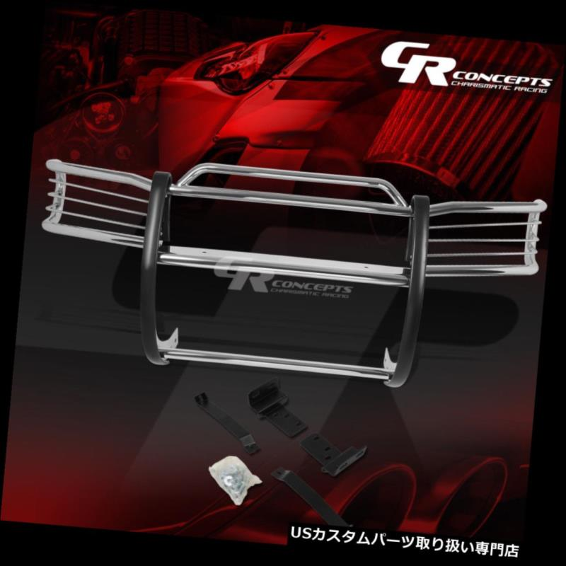 CHROME FOR R50用クロムステンレスフロントバンパーグリル/グリルガード GRILLE/GRILL FRONT GUARD STAINLESS NISSAN BUMPER NISSAN PATHFINDER 96-04 96-04 R50 グリルガード PATHFINDER
