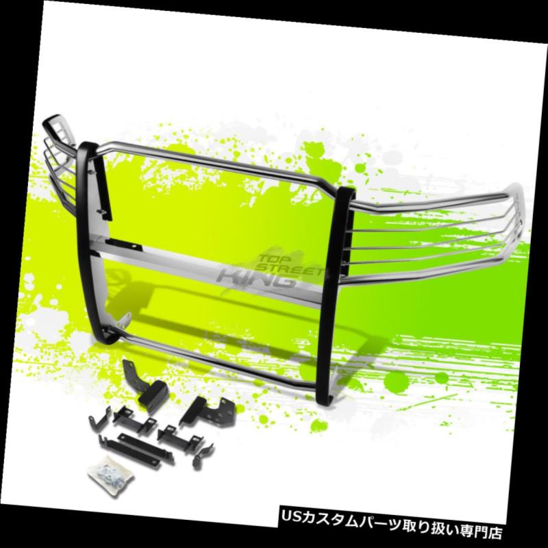 RAM 1500ピックアップ DODGE BRUSH GRILL 09-17 FOR STEEL グリルガード RAM CHROME クロム鋼バンパーブラシグリルプロテクターガード09-17 PROTECTOR DODGE BUMPER GUARD 1500 PICKUP