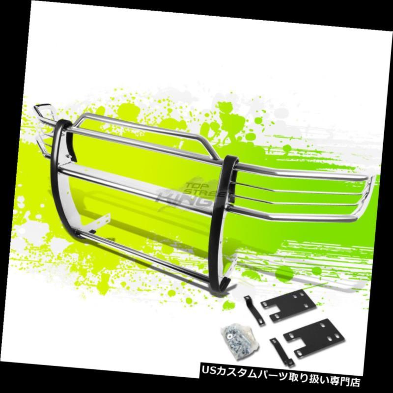 グリルガード 99-01 DODGE RAM 1500スポーツ用クロム鋼バンパーブラシグリルプロテクターガード CHROME STEEL BUMPER BRUSH GRILL PROTECTOR GUARD FOR 99-01 DODGE RAM 1500 SPORT