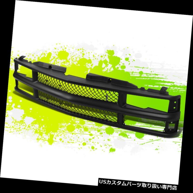 グリルガード 94-00 CHEVY C / K / TAHOE / BLAZ用ブラックABSフレームバンパー/フードメッシュグリルガード ER BLACK ABS FRAME BUMPER/HOOD MESH GRILL GUARD FOR 94-00 CHEVY C/K/TAHOE/BLAZER