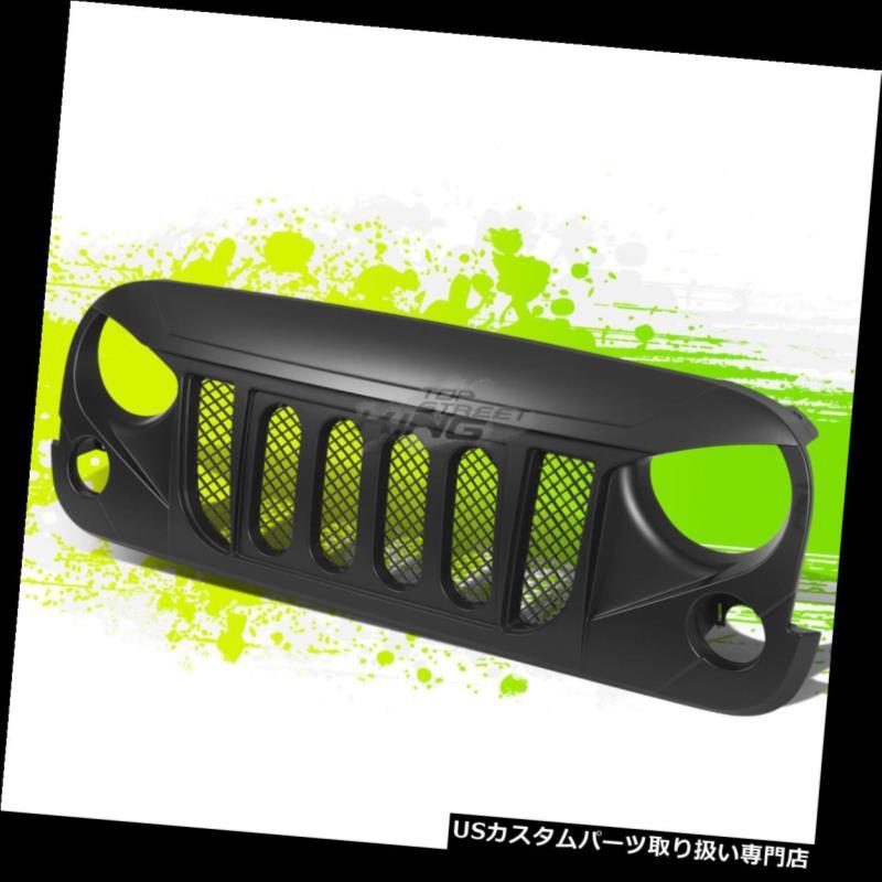 グリルガード ABSマットブラックフロント怒り探しているメッシュグリル/グリルガード07-17ラングラー ABS MATTE BLACK FRONT ANGRY LOOKING MESH GRILLE/GRILL GUARD FOR 07-17 WRANGLER